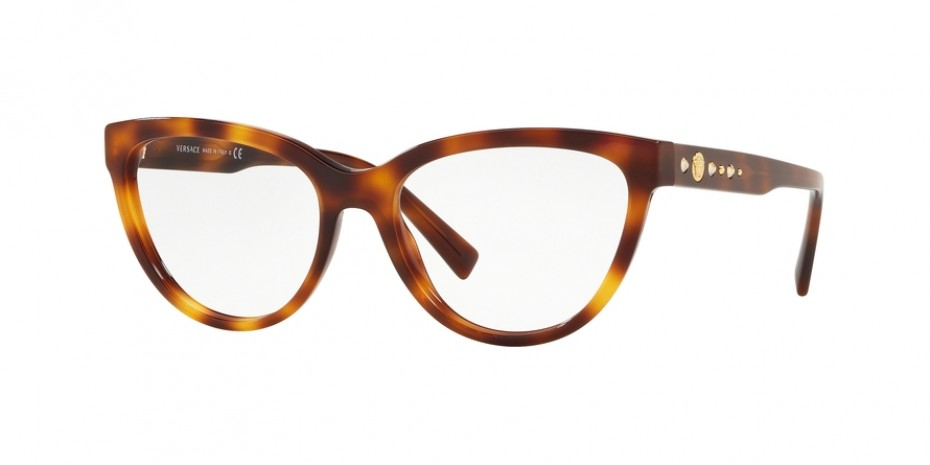 1ee502586d Gafas Graduadas Versace VE3264B 5217 - Ópticas Boom Factory